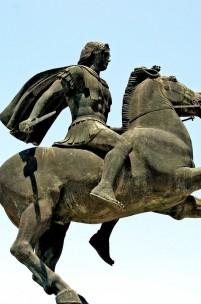 A Pequena História de Alexandre, o Grande