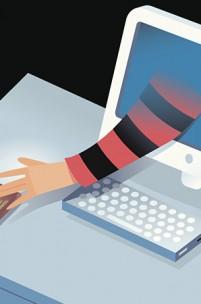 Haverá privacidade online?